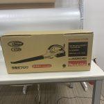 新品36Vマキタ充電式ブロワが入ってきました!!